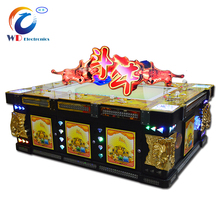 2017 Latest IGS software ocean king 3 fishing game machine /fish gaming table gambling with Coin operated ticket redemption