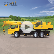 QY20B.5 20 ton price small hydraulic arm truck crane for sale crane for trucks