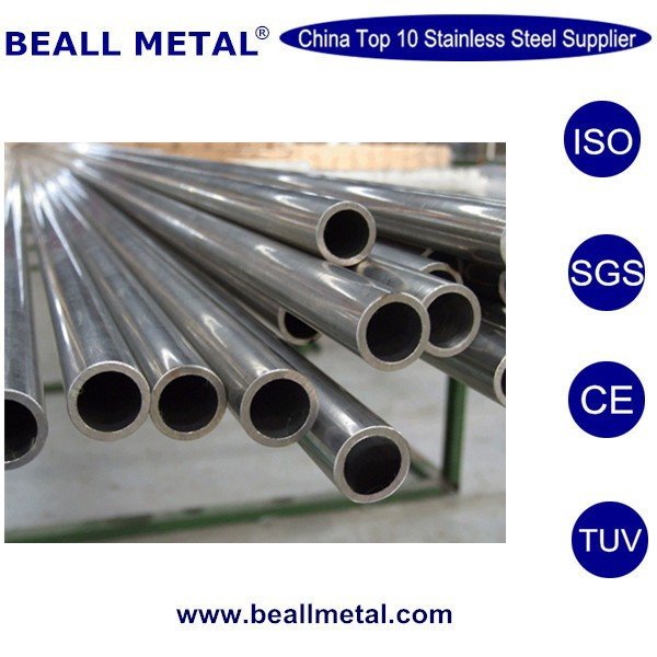 stainless steel pipe buyer, buy stainless steel, stainless steel pipe stockist