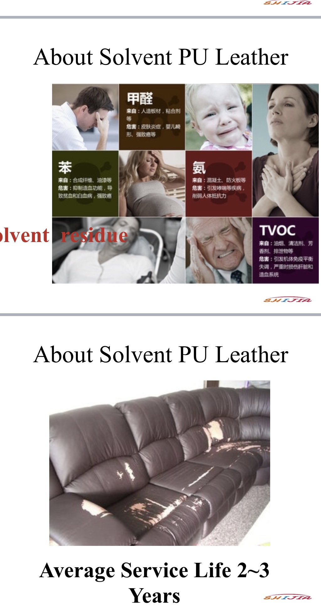 2019 high quality Pu leather for sofa /furniture/car/ upholstery , ECO-Friendly