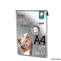 a4 professional photo paper , 260gsm inkjet photo paper, silk paper for any inkjet printers