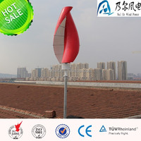 100w 12v/24v vertical axis wind power generators for sale