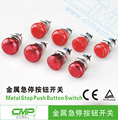 CMP waterproof 19mm emergency stop red mushroom button ip67