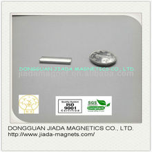 super strong raw earth arc segment permanent magnet