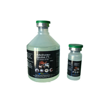 plastic bottles with aluminum plastic cap 1% Ivermectin injectable for cattle