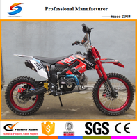 DB015 Hot Sell 125cc KTM Dirt Bike / Pit Bike With CE,New Design 125cc Motorbike for adults