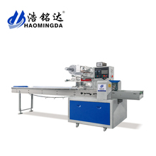 Small Food Tray Cling Film Semi-Automatic Wrapping Machine