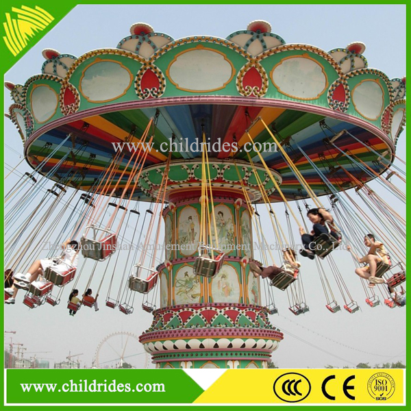 Fun fair rides adult outdoor games flying chair family swinger for sale
