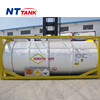 Stainless steel transport liquid portable tank 20 foot container