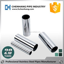 304 series stainless steel cooling tube made in China