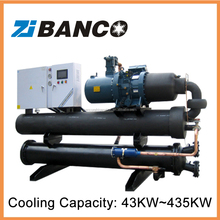 -15 degree ultra-low temperature industrial water cooled water chiller