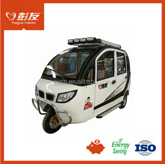 2017 most popular TRICYLE manufactured in China Passenger Fully Enclosed tuk tuk electric tricycle 3 wheel scooter with roof