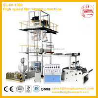 Manufacture high speed plastic film folding machine