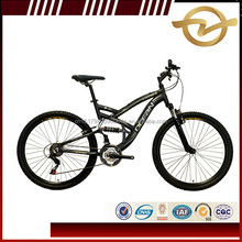 Cheap high quality alloy/steel MTB full suspension mountain bike from China bicycle factoty