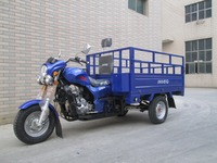 3 Wheel Motorcycle with optional engines and loading hoppers / cargo boxes