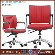GS-G1770A office visiting chair, office stacking chairs