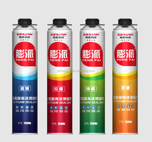 JUHUAN High Quality Polyurethane Expanding Spray PU Foam Sealant