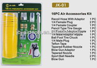25pcs Air Accessories Kit