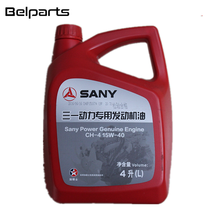 Excavator spare parts diesel engine oil CH-4 15W-40 4L 60116489 power genuine engine oil for SY parts
