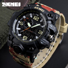 waterproof swim watch skmei 1155 men sport watch brand luxury man watches
