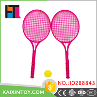 2017 High Quality Sports Equipment Baby