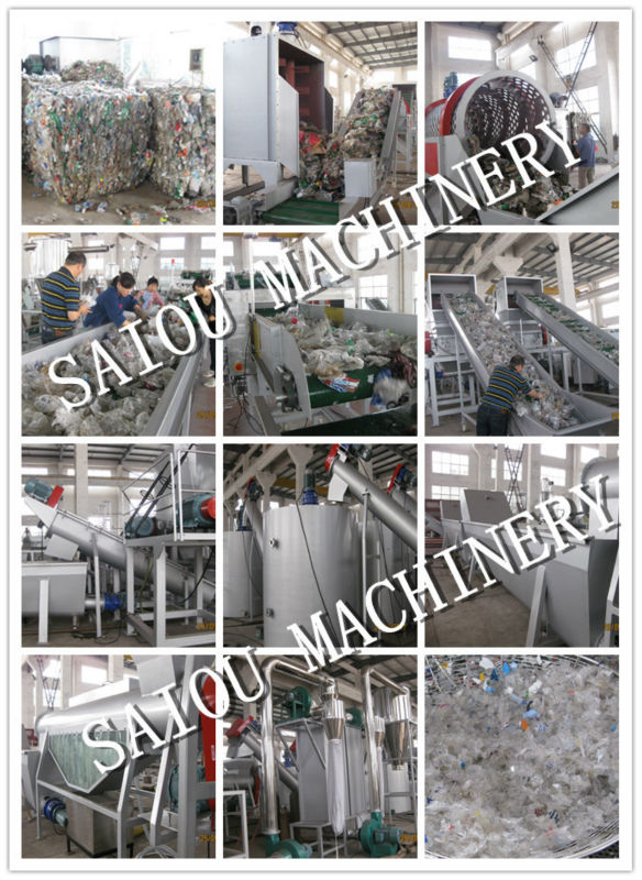Zhangjiagang suzhou Jiangsu Waste PET bottle crushing plastic recycling plant