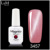 China Factory Wholesale Newest jade Cat Eye Colors Nail Gel Nail Polish