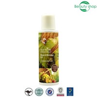 Australian Fresh Fruit face Beauty herbal massage oil balm