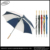 Custom design new fashion uv resistant umbrella protect