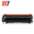 Supricolor China compatible toner cartridge factory supply cf217a for hp laserjet pro m102w m130fn