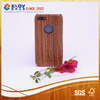 2014 Clear wood phone shell blank phone case with engravings