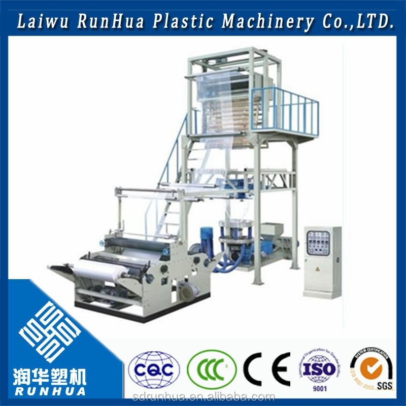 Rotary die head plastic extrusion Agricultural Mulch film blowing machine