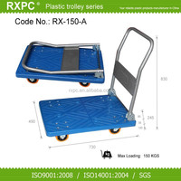 new foldable 150 kg plastic platform trolley hand truck industrial warehouse