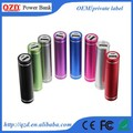 Most popular products 2600mah mobile phone charger aluminum cylinder power bank