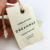 Print natrual cotton fabric swing tags, fabric hang tag