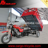 Chongqing 150cc 3 wheel motorcycle cargo tricycle