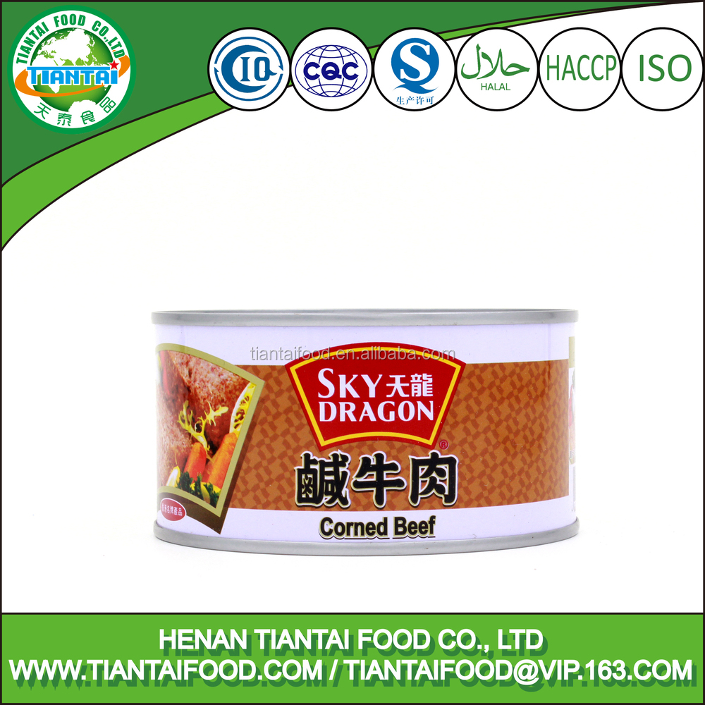 china supplier cheap canned food halal processed meat corned beef in can