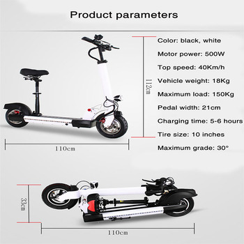The best scooter long Driving mileage electric  mini  scooter