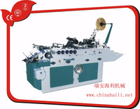 TY320 Automatic Double Sides Adhesive Paper Sticking Machine