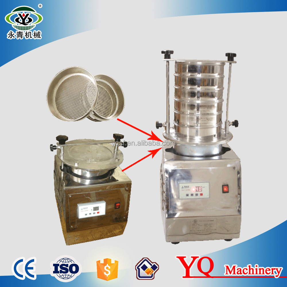 SY series laboratory soil test sieve analysis equipment