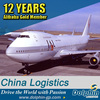 International Shipping Company Direct Airline Cheapest