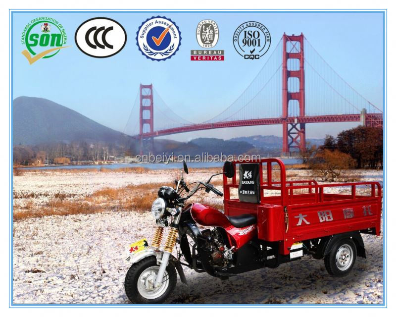 China new designed 150cc/175cc/200cc/250cc/300cc 1 cylinder 4 stroke light load three wheel motorcycle trike bike for sale
