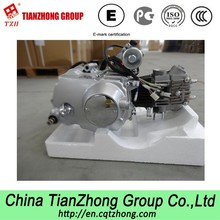 50cc Kick Start Street Racing Motorcycle Engine/Parts
