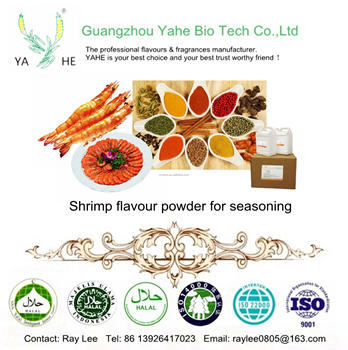 Shrimp flavour for seasoning powder healthy snack flavoring factory direct sale