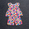 High Quality Colourful Children S Summer