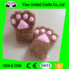 Different Color Cat Bear Paw Gloves , Cat Toy Glove , Anime Cosplay Party Cartoon Cat Gloves