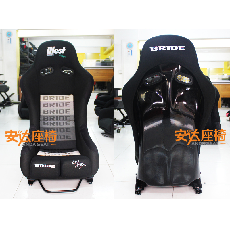 BRIDE High Quality Fixed Bucket Racing Seats/Fiberglass Fixed Sport Seat MR illest