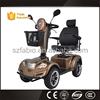 2016 most popular 2 wheels foldable cheaper FABIO scooter