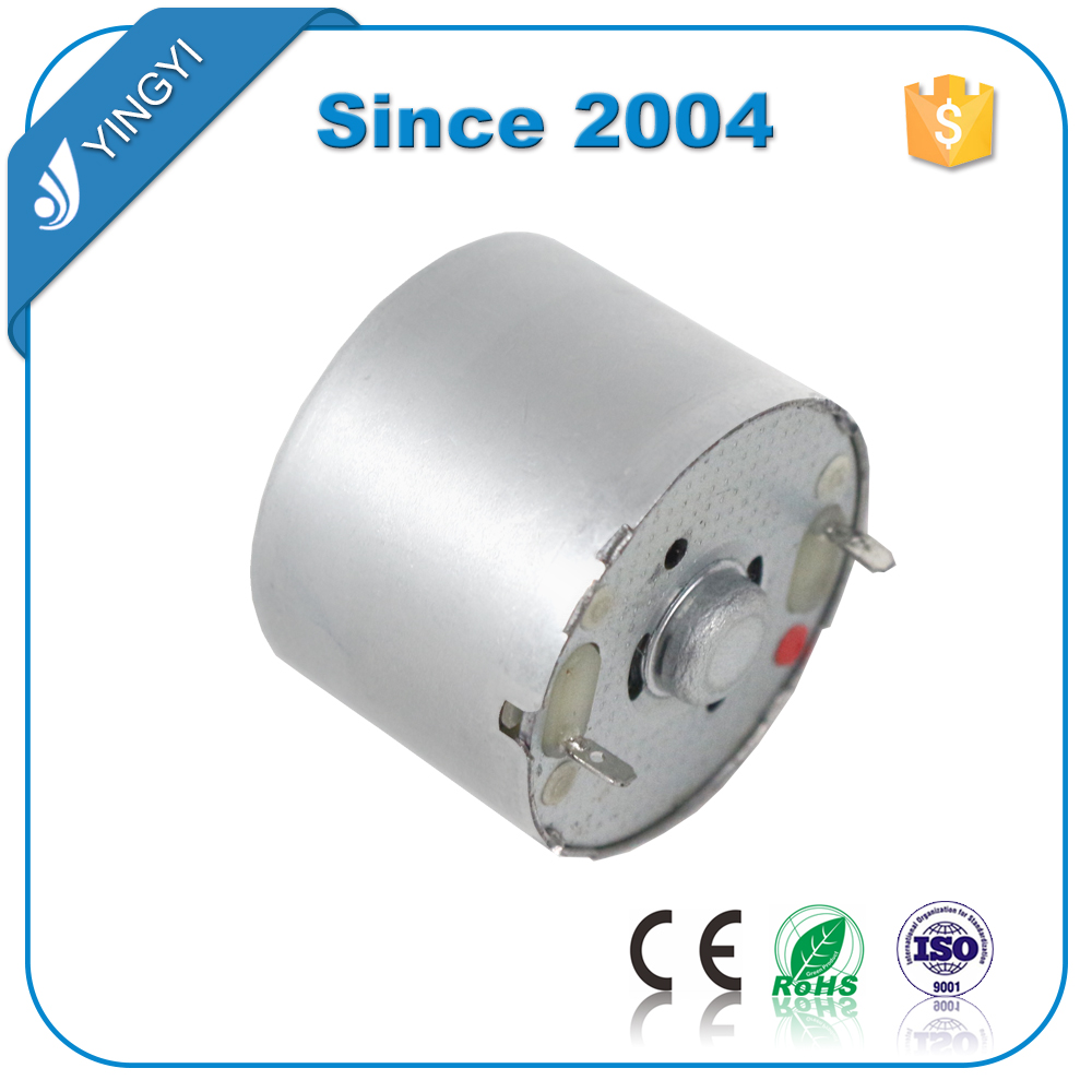 5v dc mini motor helicopter motor from chinese for Electric motor manufacturers in china