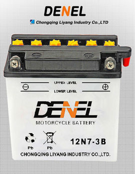 12V 7AH Motorcycle Battery Replacements/ motorcycles made in china